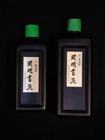 Flüssigtusche [Bokuju]